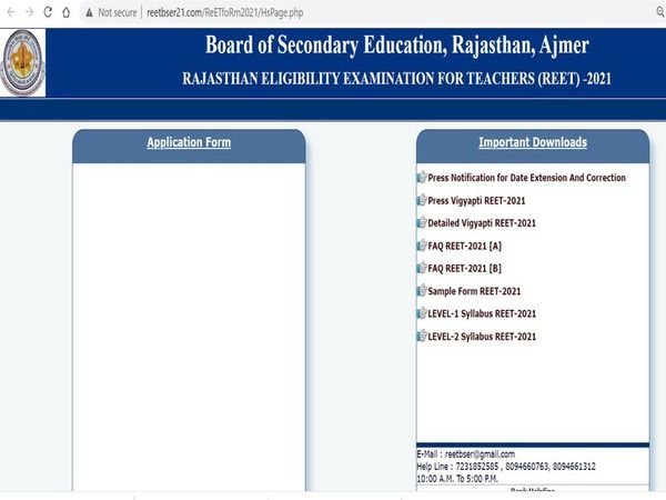 राजस्थान बोर्ड की वेबसाइट