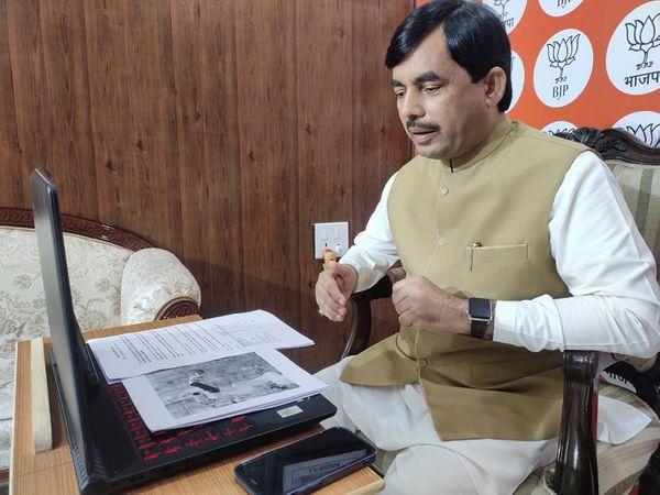 बिहार में उद्योगों के विकास की संभावनाओं पर वेबिनार में शाहनवाज हुसैन ने आनेवाली पॉलिसी की जानकारी दी। - Dainik Bhaskar