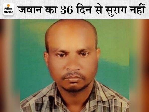 नक्सलियों का दावा है कि उन्होंने सहायक आरक्षक मनोज नेताम की हत्या कर दी है। हालांकि जवान का शव बरामद नहीं हुआ है। वह 28 अप्रैल से लापता हैं। - Dainik Bhaskar