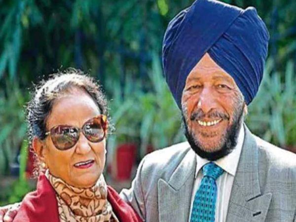 महान एथलीट मिल्खा सिंह और उनकी पत्नी निर्मल कौर का इलाज चल रहा। उनके स्वास्थ्य में पहले सुधार है। फाइल फोटो - Dainik Bhaskar