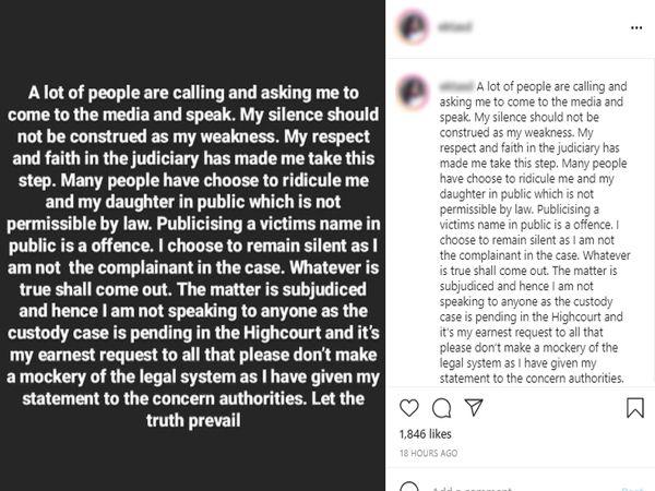 रेप पीड़िता की मां की सोशल मीडिया पोस्ट।