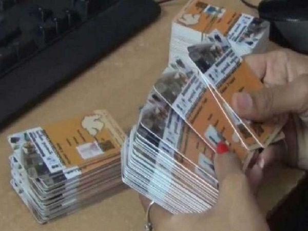 मां कार्ड की फाइल फोटो।