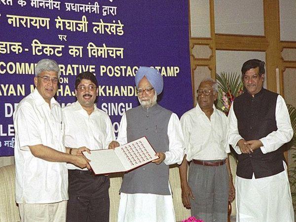 3 मई 2005 को नारायण मेघाजी लोखंडे के नाम से डाक टिकट जारी किया गया।