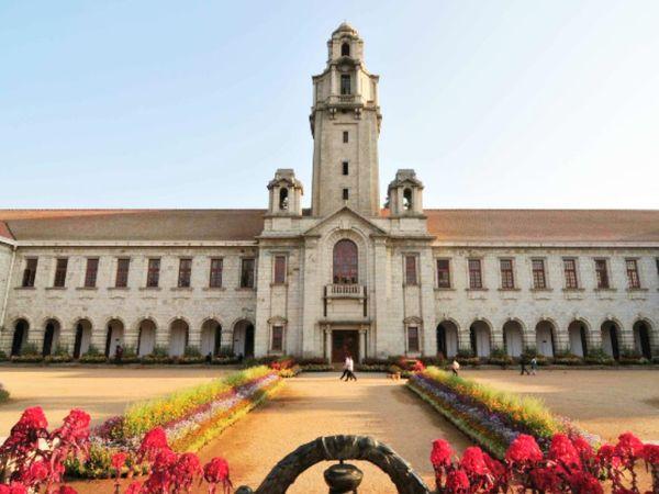 इंडियन इंस्टीट्यूट ऑफ साइंस (IISc) बेंगलुरु ने रिसर्च यूनिवर्सिटी के तौर पर CPF पैमाने पर परफेक्ट 100 स्कोर हासिल किया और टॉप पर रही। -फाइल फोटो - Dainik Bhaskar