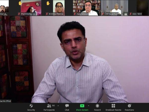 कांग्रेस की वर्चुअल बैठक में शामिल हुए सचिन पायलट। - Dainik Bhaskar