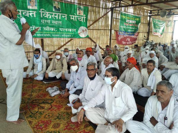 पलवल। नए कृषि कानूनों के विरोध की फिर से बनाई जा रही रणनीति। - Dainik Bhaskar