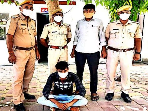 कोतवाली पुलिस की गिरफ्त में आरोपी। - Dainik Bhaskar