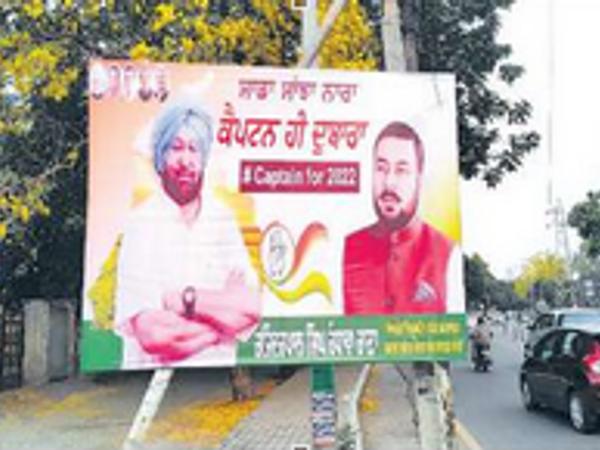 जालंधर कैंट विस क्षेत्र में लगे कैप्टन अमरिंदर सिंह के समर्थन वाले होर्डिंग। - Dainik Bhaskar