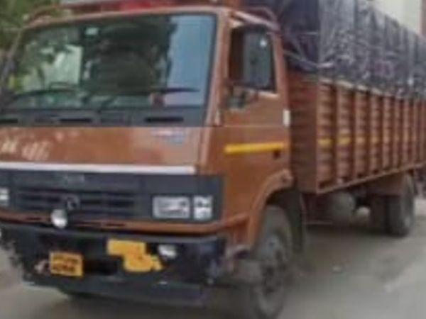 पुलिस ने ट्रक को भी किया जब्त। - Dainik Bhaskar