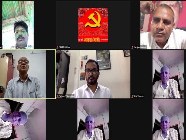माले की वर्चुअल मीटिंग में शामिल नेता। - Dainik Bhaskar