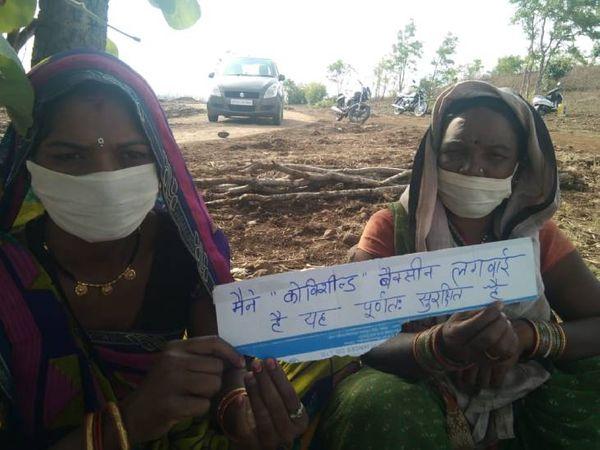 वैक्सीन लगवा चुकी महिलाओं की मदद से जागरूक कर रहे ग्रामीणों को।