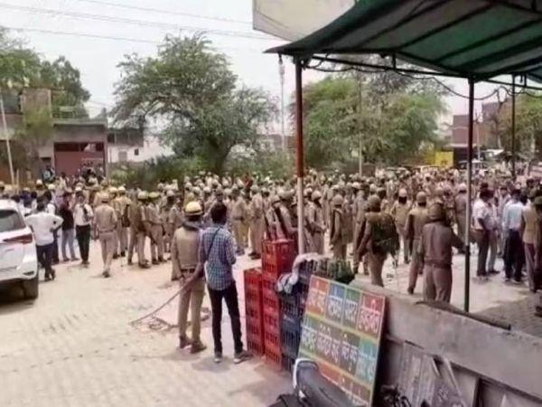 सरकारी नुजूल की जमीन पर अवैध कब्जा करके बनाया  गया है मार्केट - Dainik Bhaskar