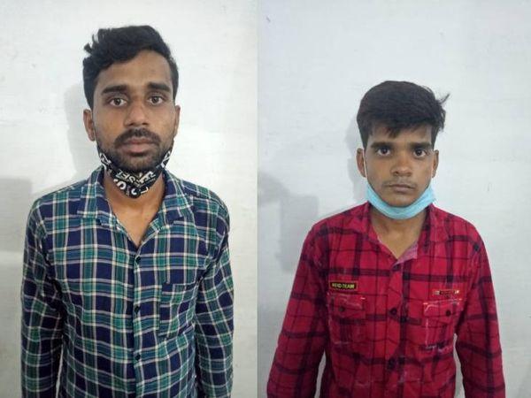 मुख्य आरोपी नरेश और धर्मेंद्र (बाएं से) को पुलिस ने जेल भेज दिया है। - Dainik Bhaskar
