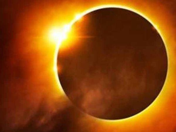 सूर्यग्रहण का सूतक ग्रहण के 12 घंटे पहले शरू हो जाता है। शास्त्रों के मुताबिक जहां ग्रहण दिखता है, वहीं सूतक माना जाता है।- फाइल फोटो। - Dainik Bhaskar