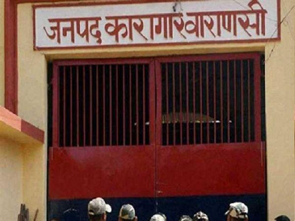 जेल के भीतर बंदी किस बंदी से मिल रहा है, रजिस्टर में इसकी एंट्री की जाएगी। - Dainik Bhaskar