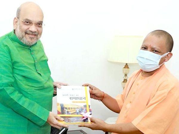 गुरुवार को योगी आदित्यनाथ ने गृहमंत्री अमित शाह से मुलाकात की थी।