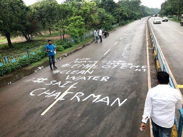 सेल चेयरमैन को बताने के लिए सड़क पर ज्ञापन लिखा। - Dainik Bhaskar