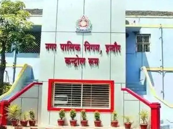 जो करदाता 31 अगस्त 2021 तक लंबित राशि का भुगतान करेगा, उसे अधिभार में छूट दी जाएगी। - Dainik Bhaskar