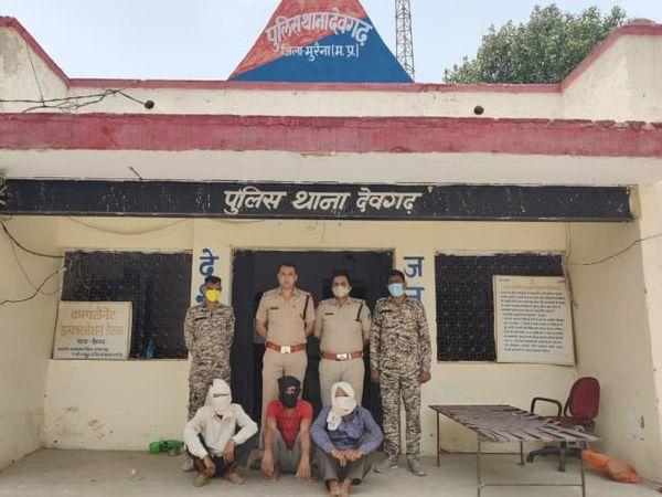 हमला करने वालों में तीन आरोपी पकड़े। - Dainik Bhaskar