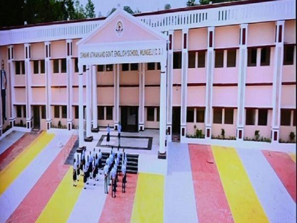मुंगेली में गुरुवार को नया स्कूल शुरू किया गया है। - Dainik Bhaskar