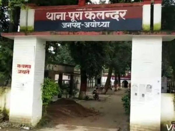 गौहनिया गांव में विवाहिता ने मौत को गले लगाया तो पलिया ग्राम में युवक ने खाया सल्फास। - Dainik Bhaskar