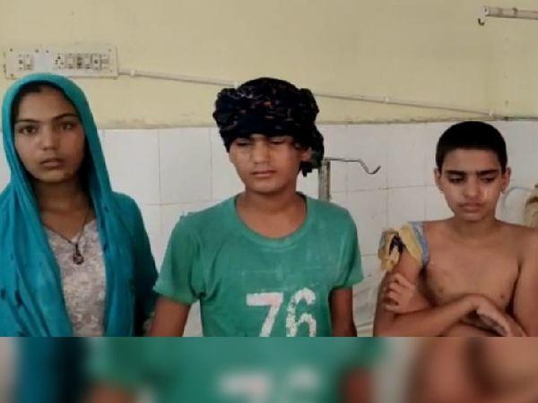 झगड़े में घायल तीन बच्चे