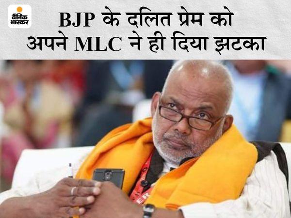भाजपा MLC संजय पासवान। - Dainik Bhaskar
