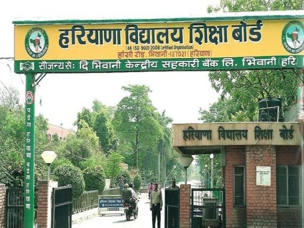 हरियाणा बोर्ड ने सीबीएसई की तर्ज पर परिणाम जारी करने का फैसला किया है। - Dainik Bhaskar