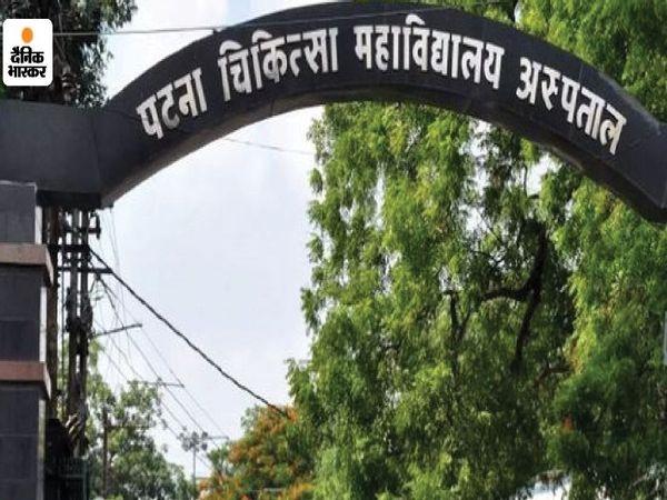 PMCH में ब्लैक फंगस का इंजेक्शन खत्म हो गया है और दवाएं भी मिलनी मुश्किल हो गई हैं। - Dainik Bhaskar