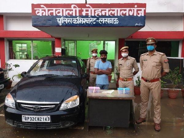 पुलिस की गिरफ्त में आरोपी लेकि - Dainik Bhaskar