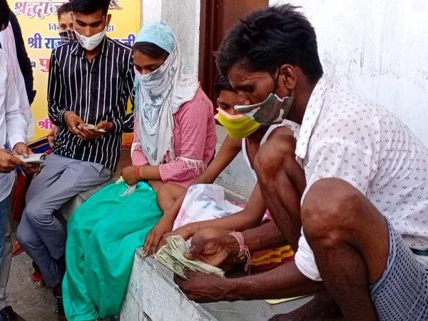 11 परिवारों को 21-21 हजार रुपए की आर्थिक सहायता उपलब्ध कराई