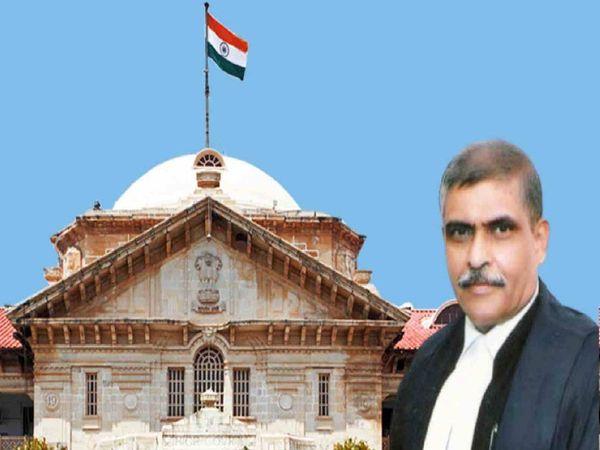 राष्ट्रपति रामनाथ कोविद ने की मुख्य न्यायाधीश की नियुक्ति। - Dainik Bhaskar