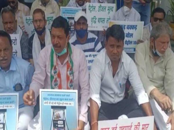 GMकांग्रेस कार्यकर्ताओं ने उग्र आंदोलन की दी चेतावनी - Dainik Bhaskar