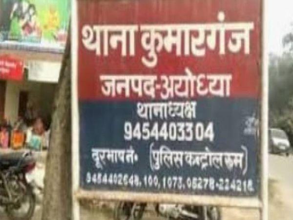विवाहिता के पिता की तहरीर पर पुलिस ने केस दर्ज कर लिया है। - Dainik Bhaskar