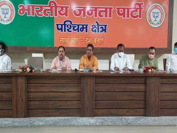 संगठन मंत्री सुनील बंसल ने ली संगठन की बैठक। - Dainik Bhaskar