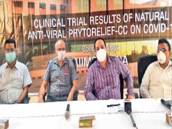 एम्स ने हाेम क्वारेंटाइन में रहने वाले मरीजों और अस्पताल में भर्ती मरीजाें पर क्लीनिकल ट्रायल करने के बाद इसे मंजूरी दी - Dainik Bhaskar
