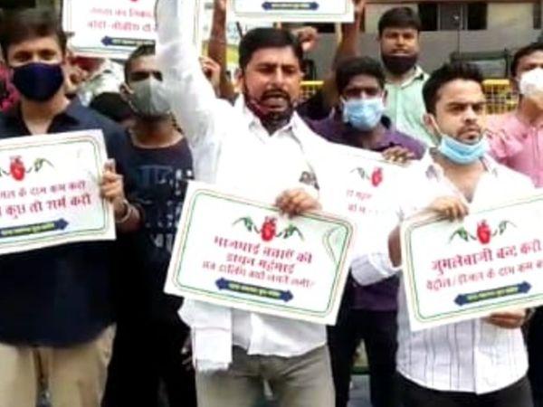 यूथ कांग्रेस के कार्यकर्ताओं ने किया प्रदर्शन। - Dainik Bhaskar