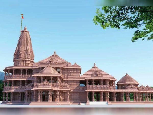 श्रीराम जन्मभूमि तीर्थ क्षेत्र ट्रस्ट की बैठक 13 जून यानी रविवार को दोपहर 3:00 बजे सर्किट हाउस में होगी। - Dainik Bhaskar