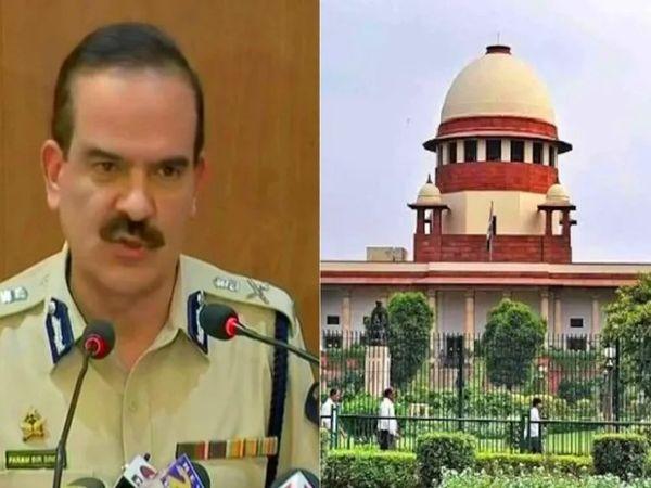 सुप्रीम कोर्ट में परमबीर ने अपने खिलाफ जारी सभी जांच को महाराष्ट्र के बाहर किसी निष्पक्ष एजेंसी को हस्तांतरित करने की मांग की थी। - Dainik Bhaskar