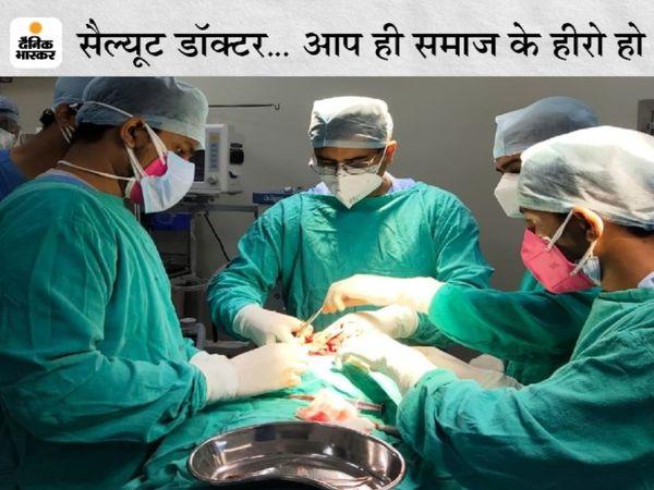 IGIMS में ऑपरेशन की तस्वीर। - Dainik Bhaskar