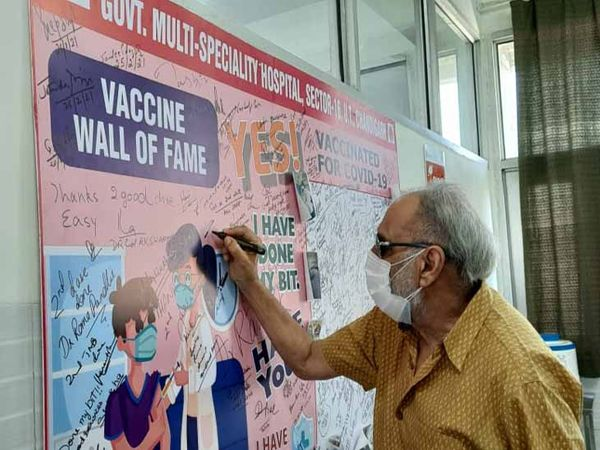 शहर में रोजाना 2 हजार से ज्यादा लोग वैक्सीन लगवा रहे है। शहर में अब संक्रमण प्रभाव कम हो रहा। फाइल फोटो - Dainik Bhaskar