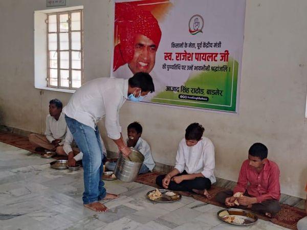 मूक बधिर बच्चाें को भोजन करवाते कार्यकर्ता - Dainik Bhaskar