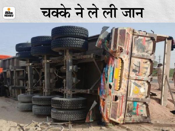 श्रीगंगानगर जिले के सूरतगढ़  में नेशनल हाइवे संख्या 62 पर पलटा  ट्रोला। - Dainik Bhaskar