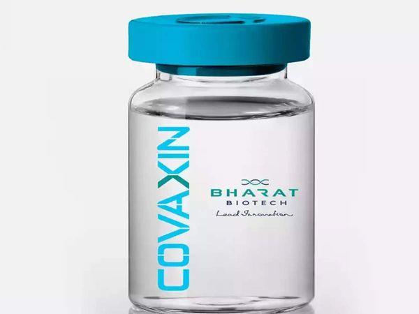 नीति आयोग के सदस्य वी.के. पॉल ने कहा है, 'एफडीए के फैसले का भारत के टीकाकरण कार्यक्रम पर असर नहीं पड़ेगा। - Dainik Bhaskar