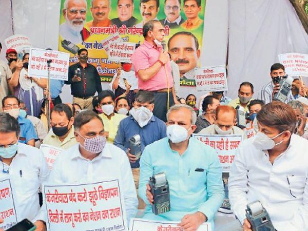 प्रदेश भाजपा अध्यक्ष आदेश गुप्ता के नेतृत्व में शाहदरा चौक टैक्सी स्टैंड के सामने केजरीवाल सरकार के खिलाफ विरोध प्रदर्शन किया। - Dainik Bhaskar