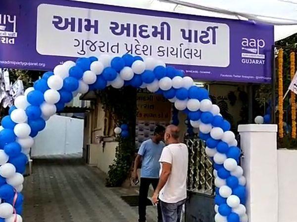 अभी तक पार्टी का कार्यालय सूरत में था। अबसे पार्टी का प्रदेश कार्यालय अहमदाबाद में होगा।