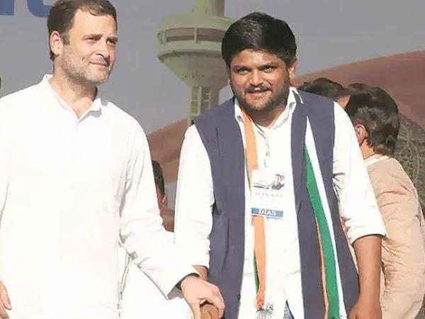 निकाय चुनाव में करारी हार से कांग्रेस के कई नेता हार्दिक से नाराज हैं।
