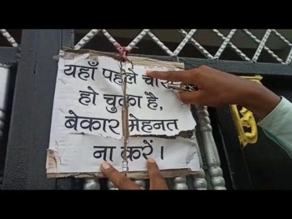 रांची के पुंदाग इलाके में एक सप्ताह में लगभग आधा दर्जन घरों में होचुकी है चोरी। पुलिस खानापूर्ति करके छोड़ दे रही है। - Dainik Bhaskar