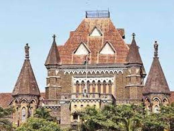 बॉम्बे हाईकोर्ट के चीफ जस्टिस दीपांकर दत्ता और जस्टिस जीएस कुलकर्णी की बेंच ने केंद्र से जवाब तलब किया था। - Dainik Bhaskar