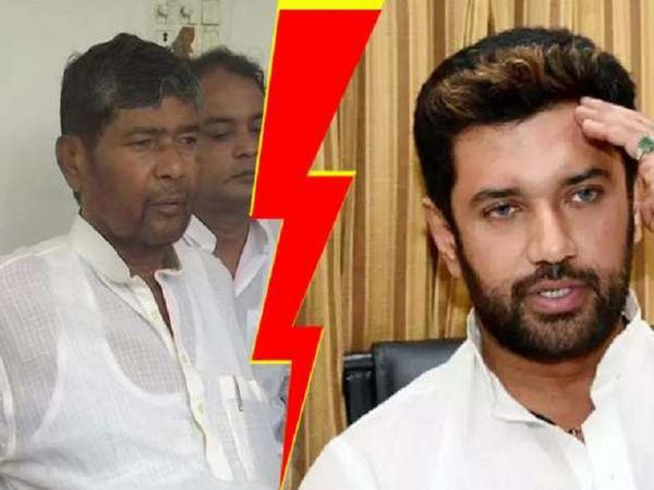 रविवार शाम से LJP में शुरू हुआ हाई वोल्टेज ड्रामा अब अंदरूनी लड़ाई सतह पर आ चुकी है। - Dainik Bhaskar